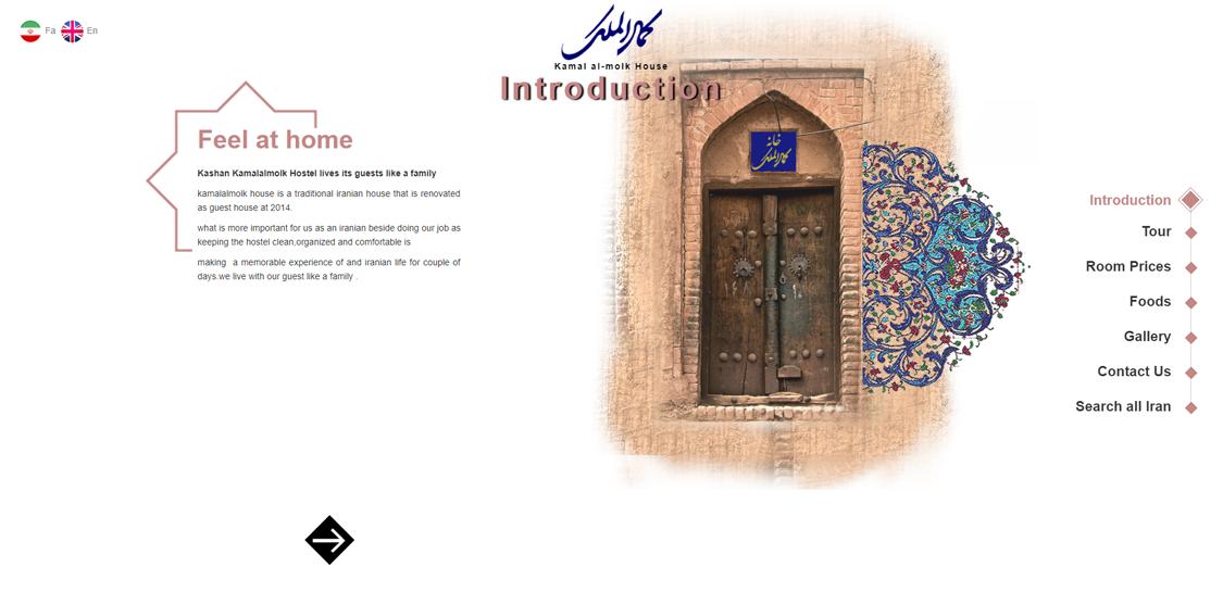 وب سایت خانه تاریخی کمال الملک کاشان